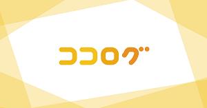 名古屋市内に公衆無線LAN「NAGOYA Free Wi-Fi」整備へ - EeePCの軌跡