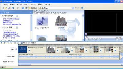 Moviemaker5