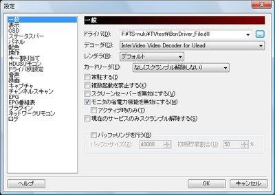 Tvtest_jimaku02