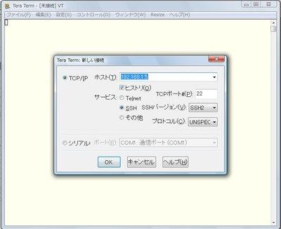 Ubuntu_ssh1