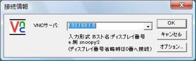 Ubuntu_vnc03