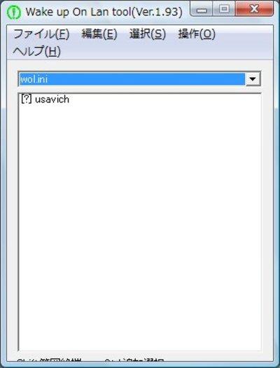 Ubuntu_wol04