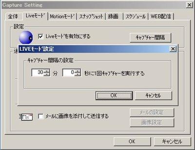 Livecm_03