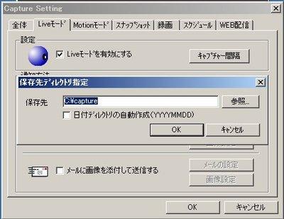 Livecm_04