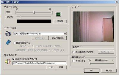 Livecm_06