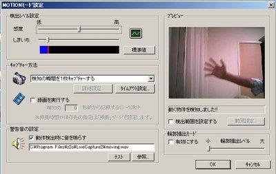 Livecm_07