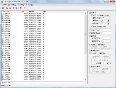 Tmpgenc25_01