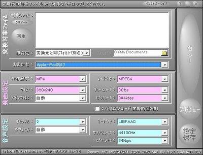 Batch01