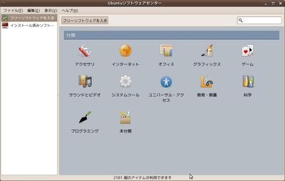 Ubuntu910_4