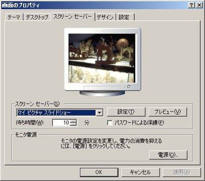 Netbook009
