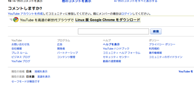 Linux_chrome2_2