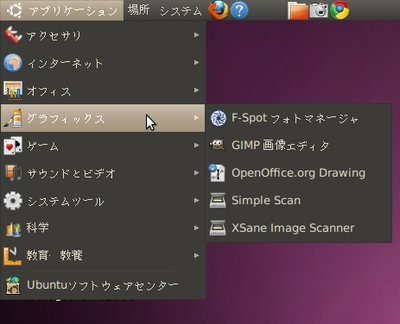 Ubuntu1004_09