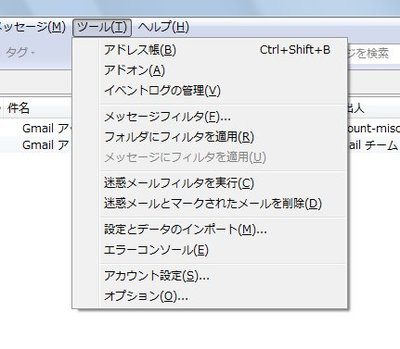 Wimail2thud_01