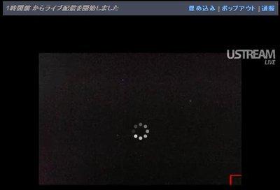 Hayabusa1