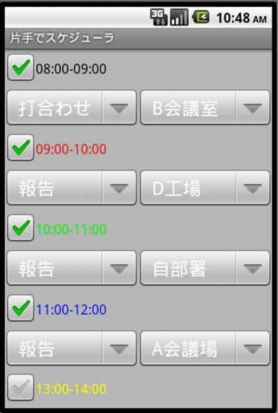 Android_sdk16