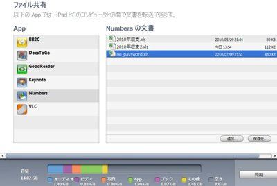 Iwork_new01