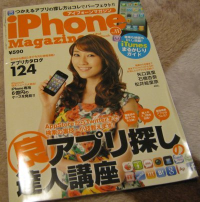 Iphone_info01