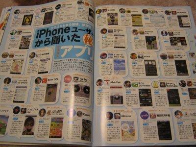 Iphone_info02