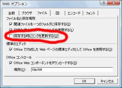 Excel_hylink02