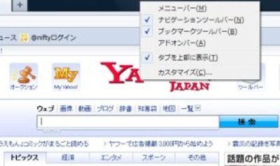 Firefoxpc01