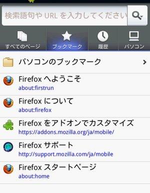 Firfox03