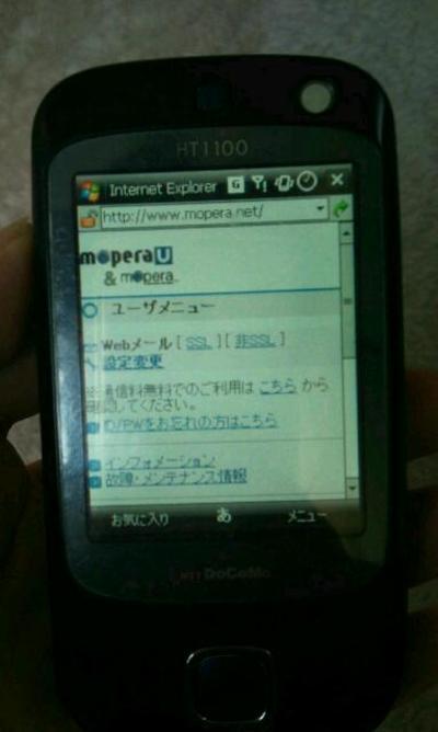 Rps20110618_103236