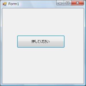Vb2005_02