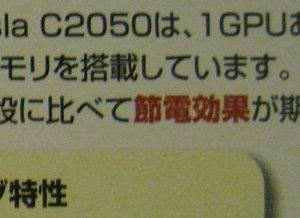 Img_00661