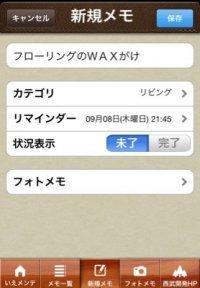 110909_16_16_09