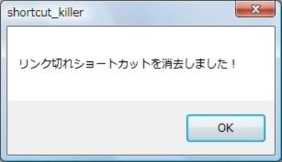 Shrtkiller04