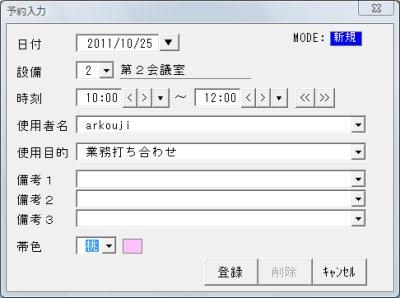 Eyoyaku02
