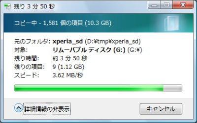 Msd32_01
