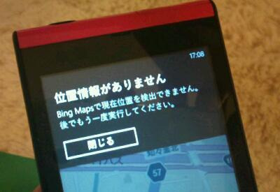 Rps20111230_171252
