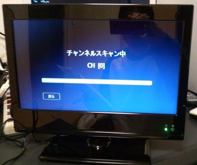 Cameraroll011120122040