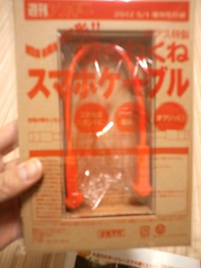 Cameraroll032620122127