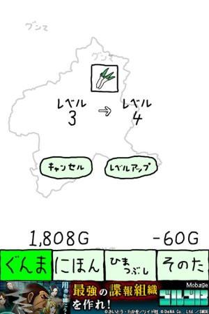 120510_20_42_43