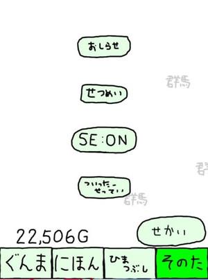 120515_12_37_43