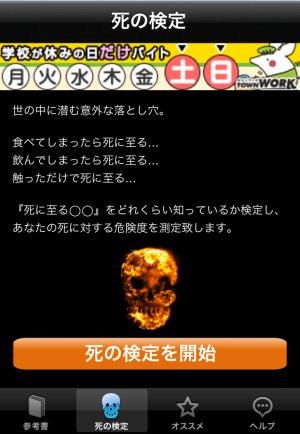 120707_17_06_12