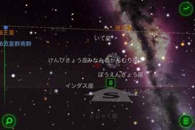 120817_21_09_38