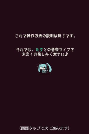 120830_21_41_41