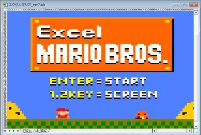 Excel_mario1