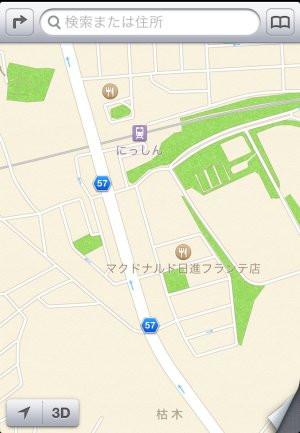 20120920_7_02_18