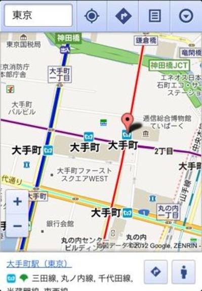 20121004_22_43_23