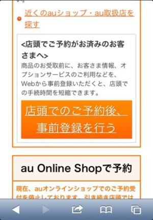 20121020_20_08_50