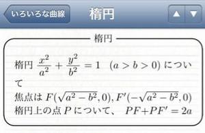 20121023_21_21_11