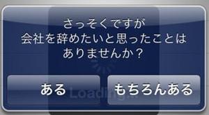 20121025_6_20_13