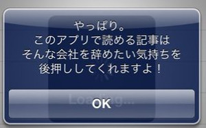20121025_6_20_34