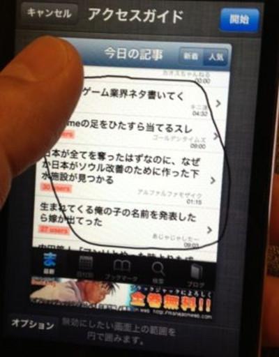 20121027_19_47_22_1