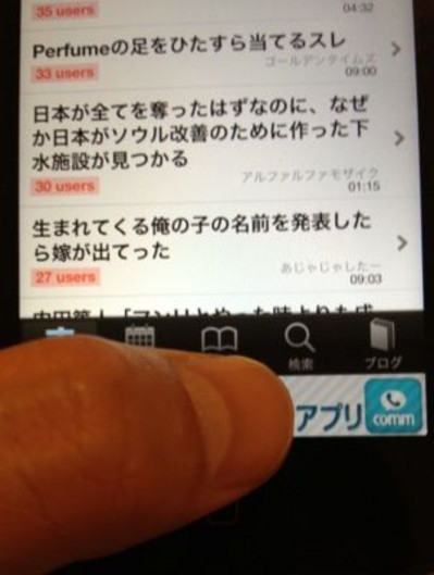 20121027_19_48_13