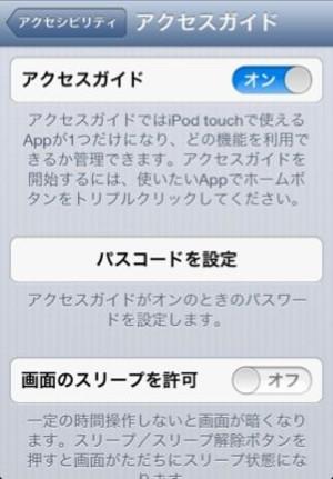 20121027_19_51_33